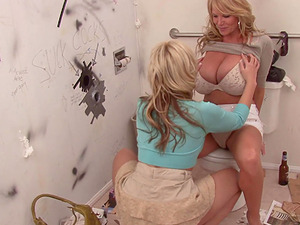 A fuckhole with an erected dick is juts what Sarah and Kelly want!