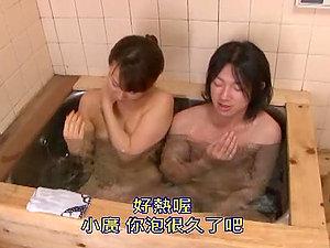 Reiko Makihara Bath Hump